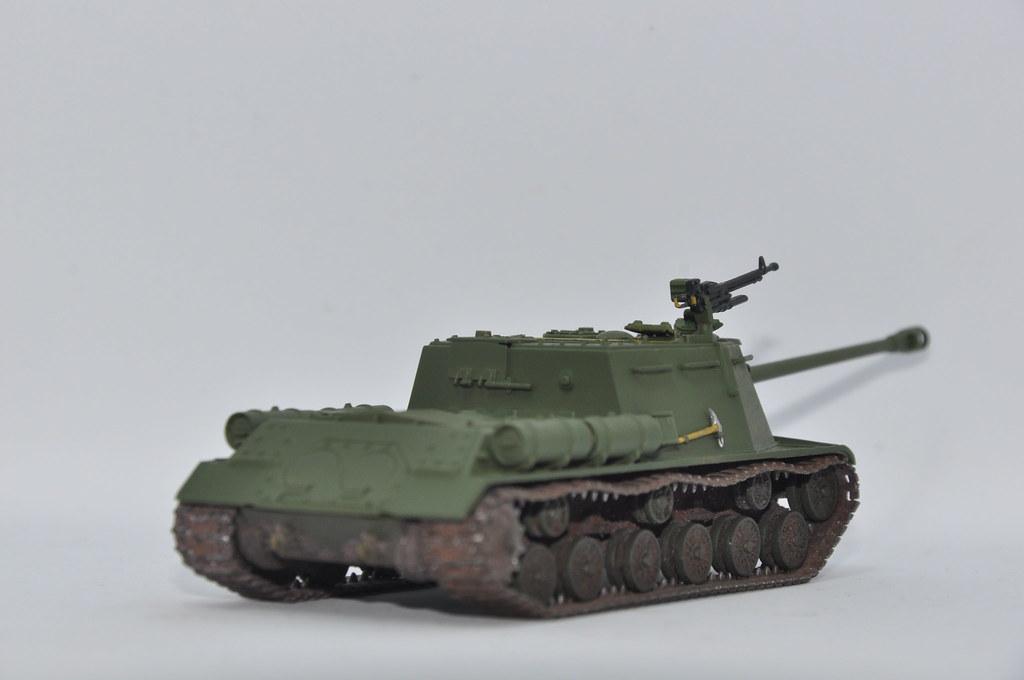 ISU 122 (5)