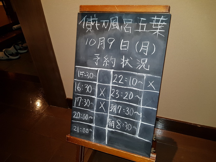 20171009_183113