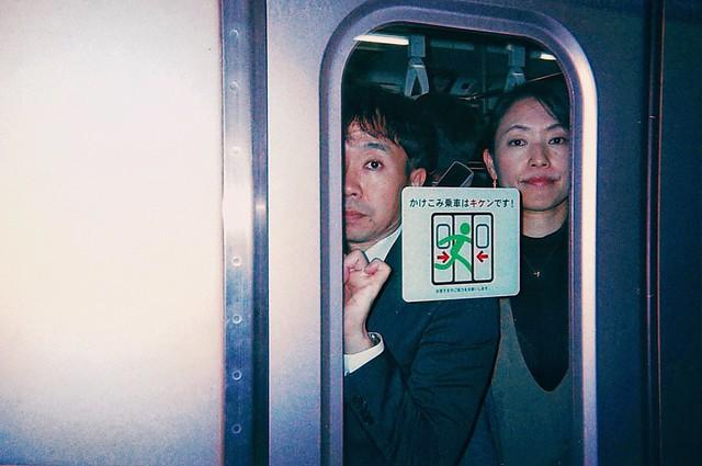 disposable tokyo.