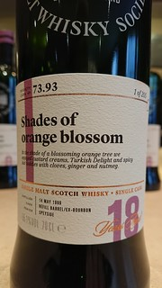 SMWS 73.93 - Shades of orange blossom
