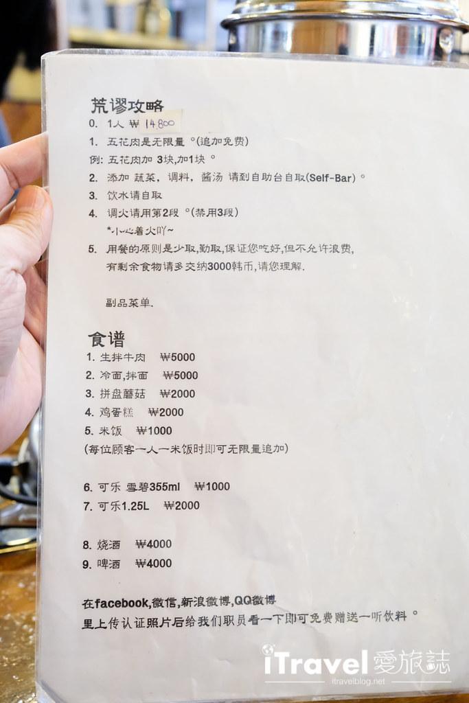 首尔人气美食 崔先生部队火锅 (10)