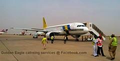14 April 2017 | Sudan Airways | Airbus A320-214 | ST-MKW | Kano Airport, Nigeria | Arrived from Khartoum, Sudan.