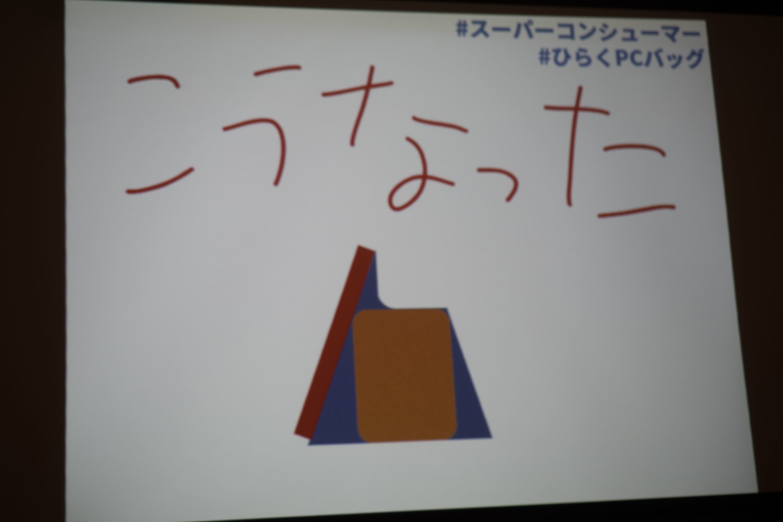 ひらくPCバッグnano-9