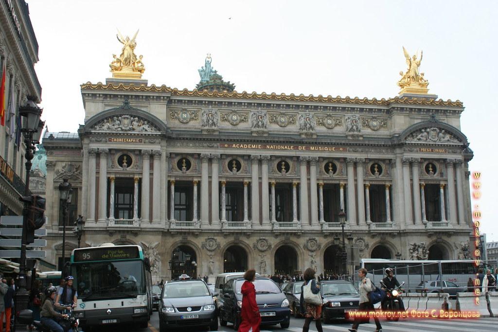 Гранд-Опера. Париж.