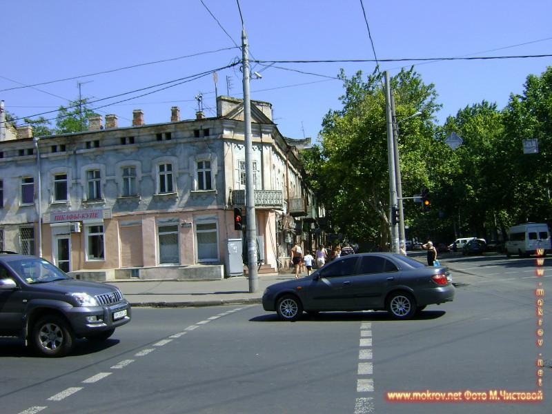 Исторический центр Города Одесса — Украина фотографии