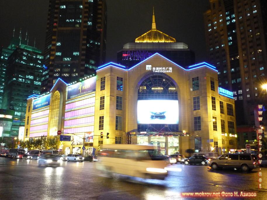 Китай - Шанхай фотографии сделанные днем и вечером