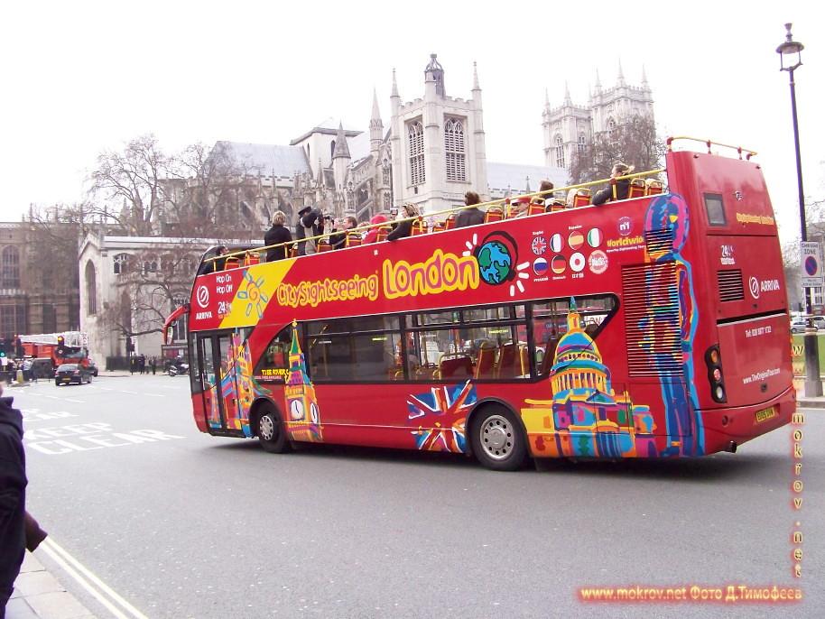 Двухэтажный транспорт (автобус).