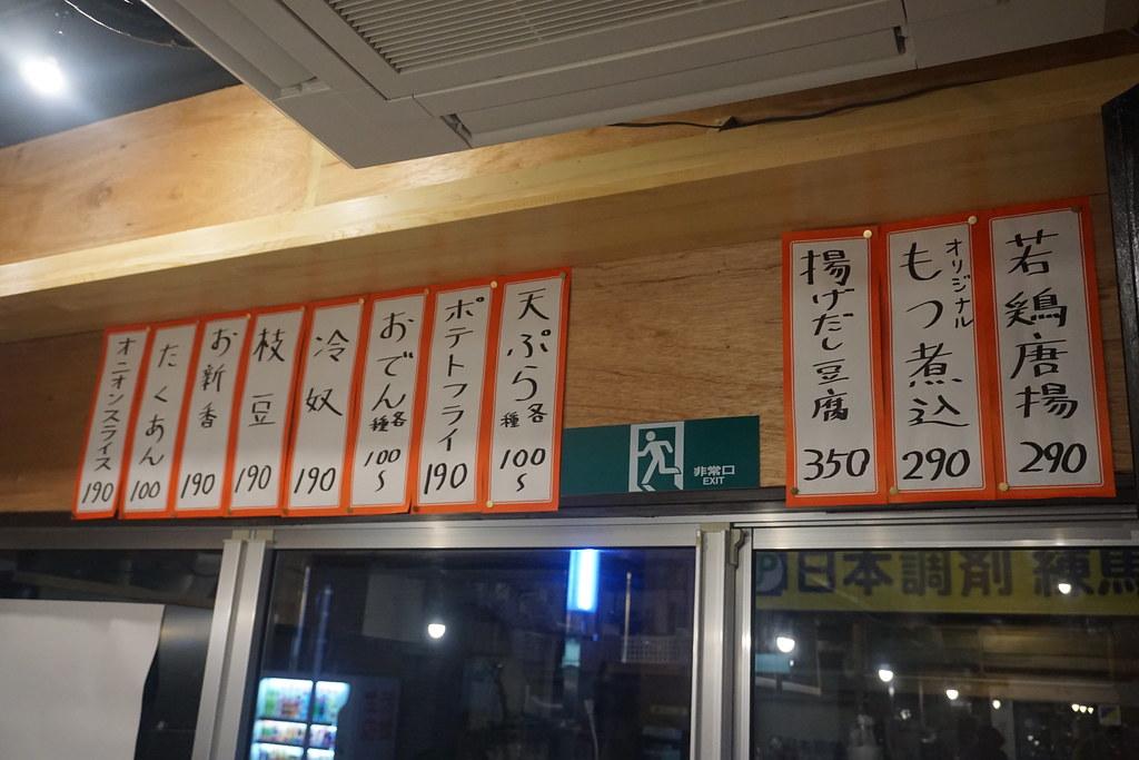 末広(桜台)