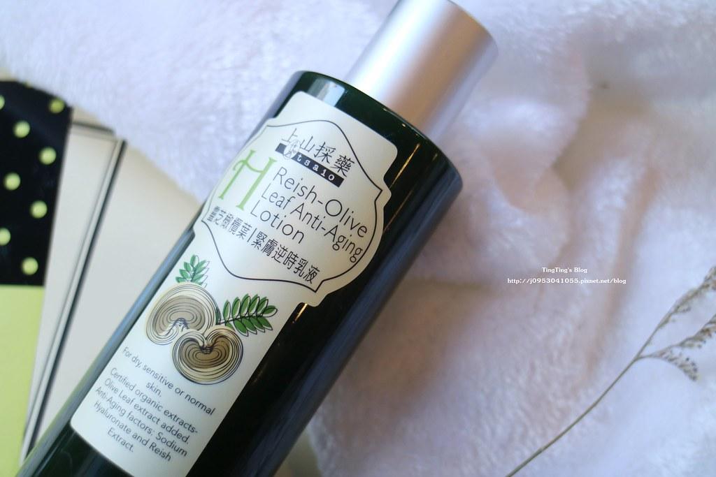 上山採藥tsaio靈芝橄欖葉緊膚逆時乳液 (3)