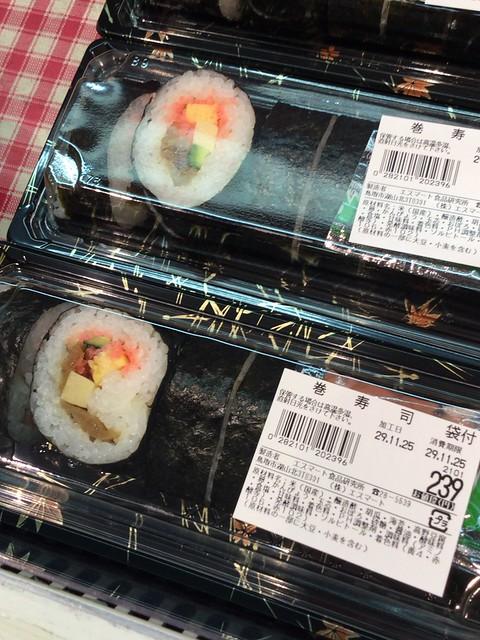 巻き寿司230円