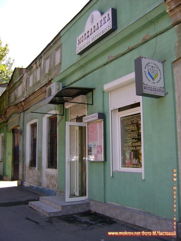 Украина — Одесса прогулки туристов