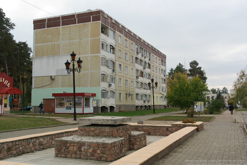 Slavutich-45