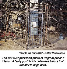 220px-Bagram_Theater_Internment_Facility_sally_port