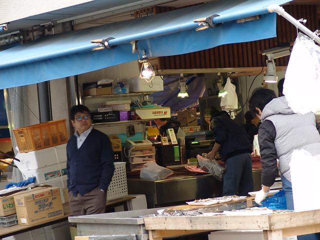 A fish shop