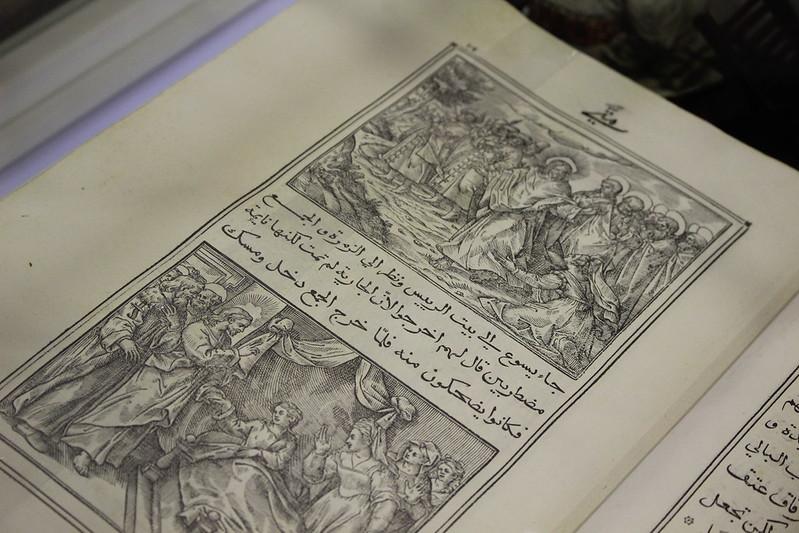 Biblia Arabica, 1590-1591 - Foire du Livre de Charjah