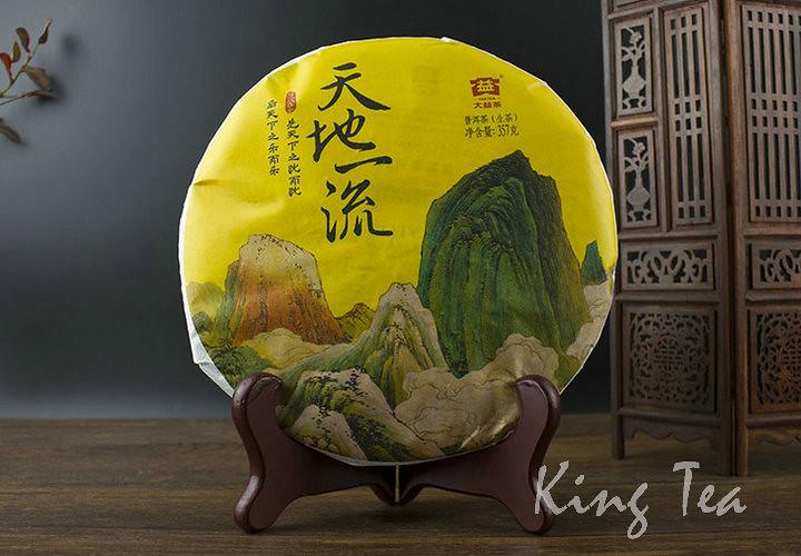 Free Shipping 2017 TAE TEA DaYi TianDiYiLiu 1st Level Cake 357g China YunNan MengHai Chinese Puer Puerh Raw Tea Sheng Cha