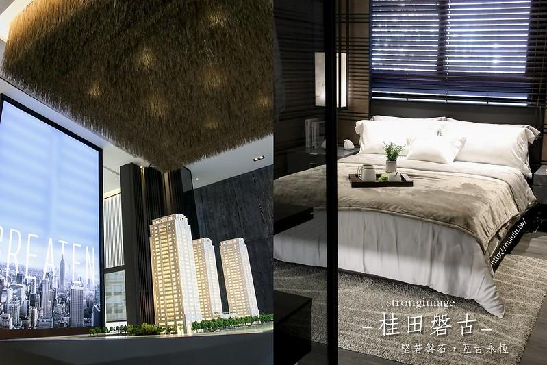 「台南 桂田磐古」建案賞屋心得:大樓型輕豪宅,飯店式管理。新古典風格美感。|離南科5分鐘|善化火車站站前|