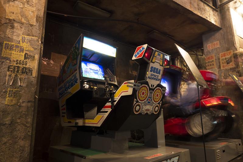 Sala arcade