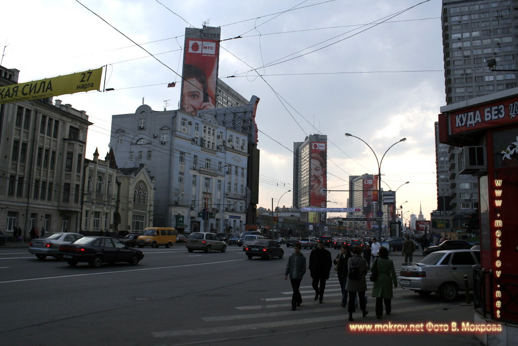 Улица Новый Арбат. Вид на роддом № 17 им. Грауэрмана.