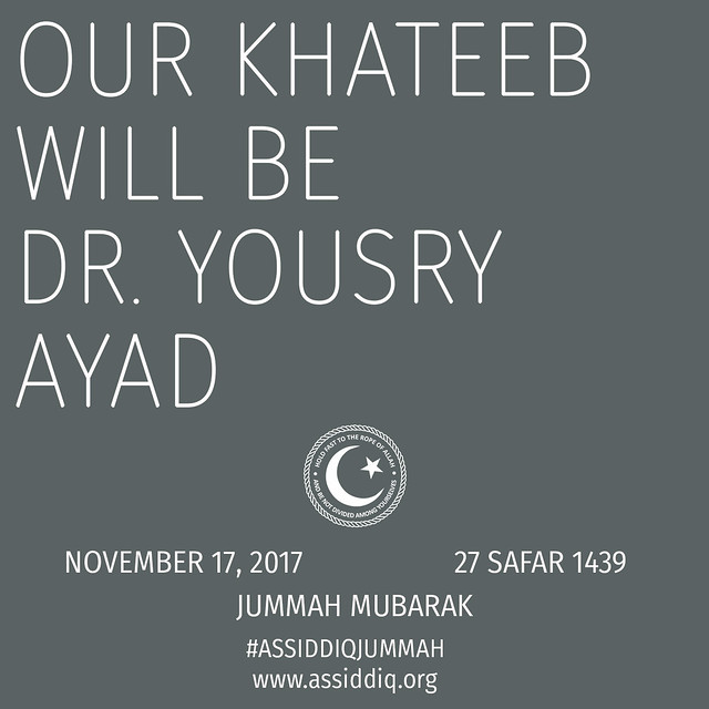 jummah_khateeb 1117_2017