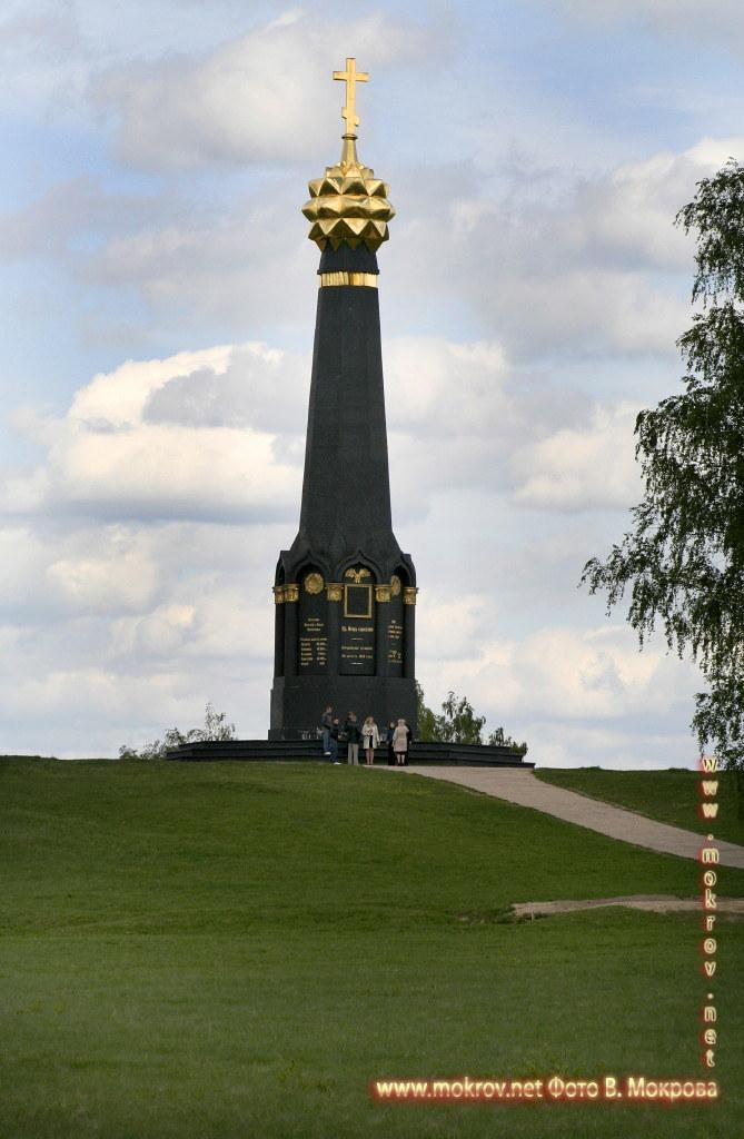 Главный монумент героям Бородинского сражения и фотограф