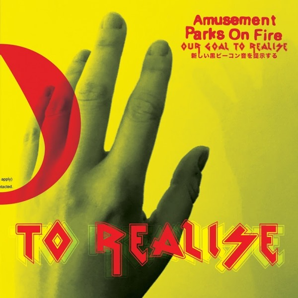 Amusement Parks On Fire - Our Goal To Realise