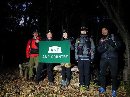 A&Fカントリー関東野外イベント「夕暮れ冒険ハイキング」