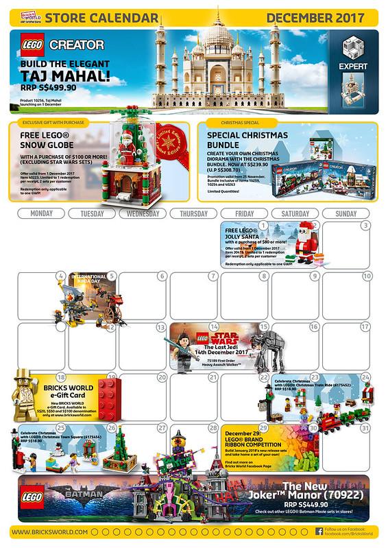 December 2017 Calendar Front