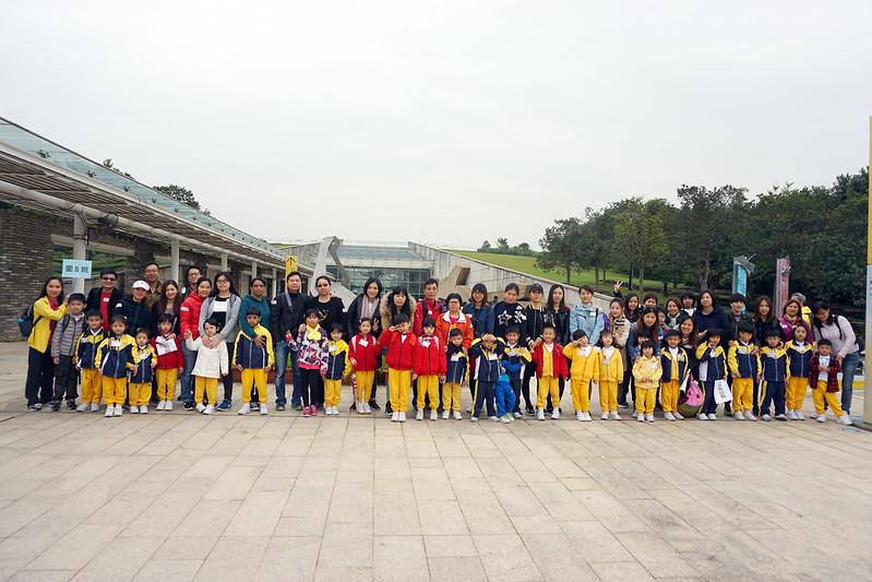 2017-2018年度親子大旅行~香港濕地公園-愛級(K3)