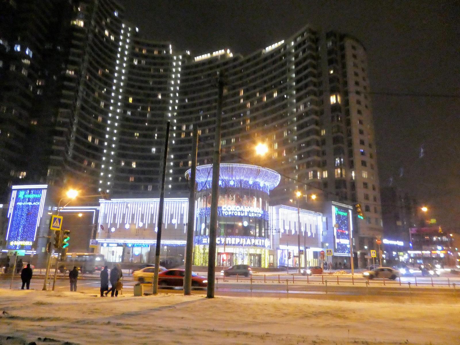 Sokolniki, Moscow