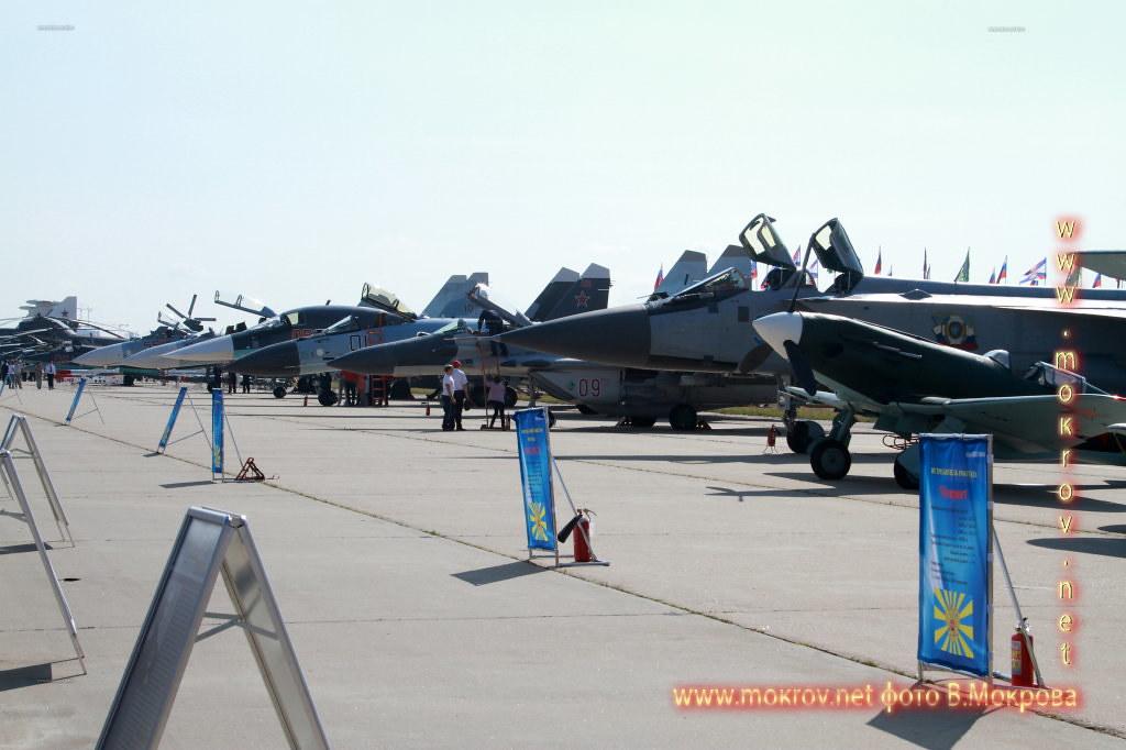 Экспозиция летательных аппаратов ВВС.