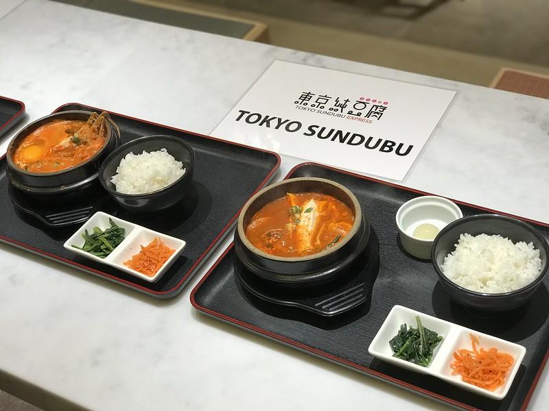 Tokyo Sundubu Korean style stews