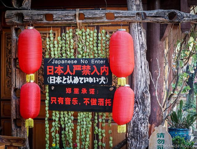 China Lijiang_-7