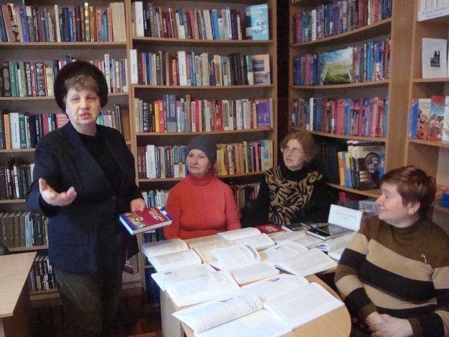 Правознавчий лікбез 10.12.17 В. Некрасова