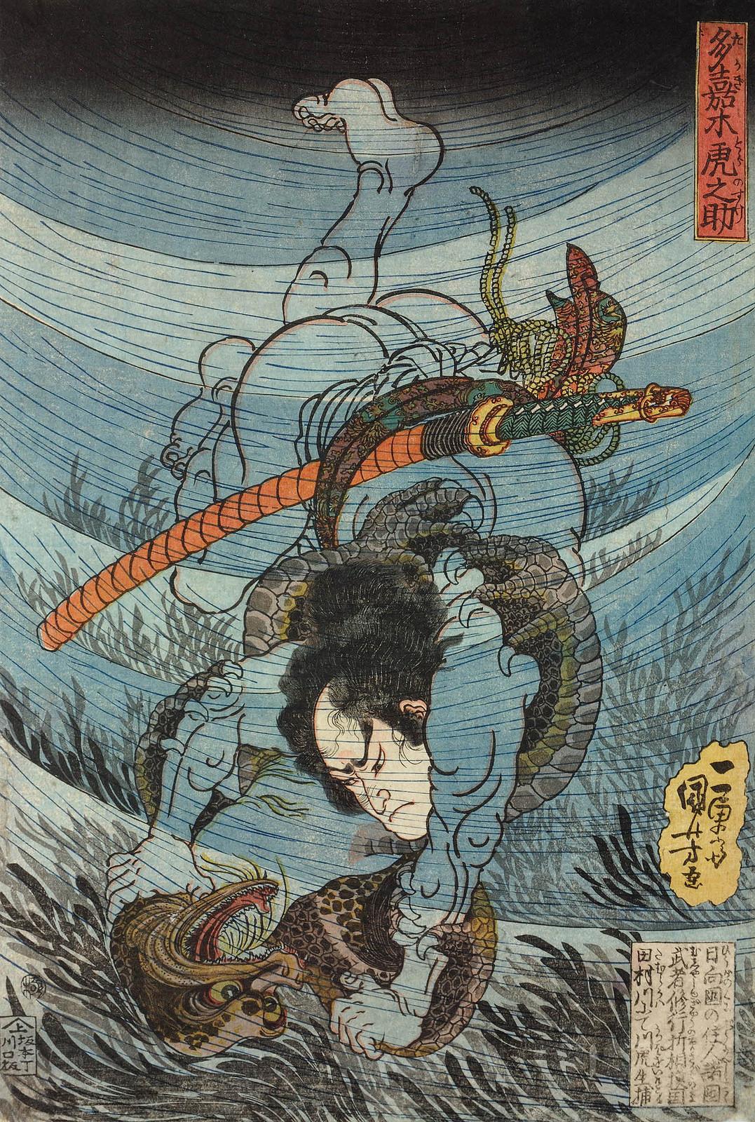 akagi Toranosuke capturing a kappa under the water in the Tamura river in the province of Sagami. Edo Period