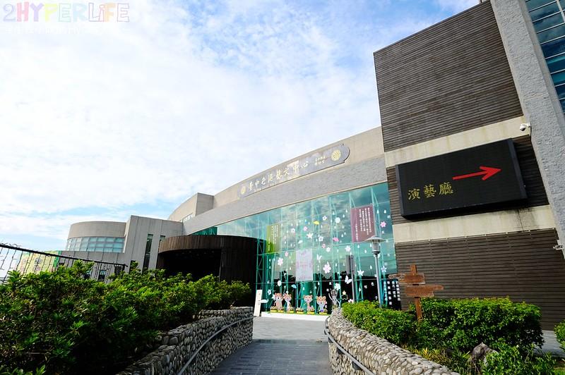 傘亮花博閃耀臺中屯區藝術中心裝置藝術展 (4)