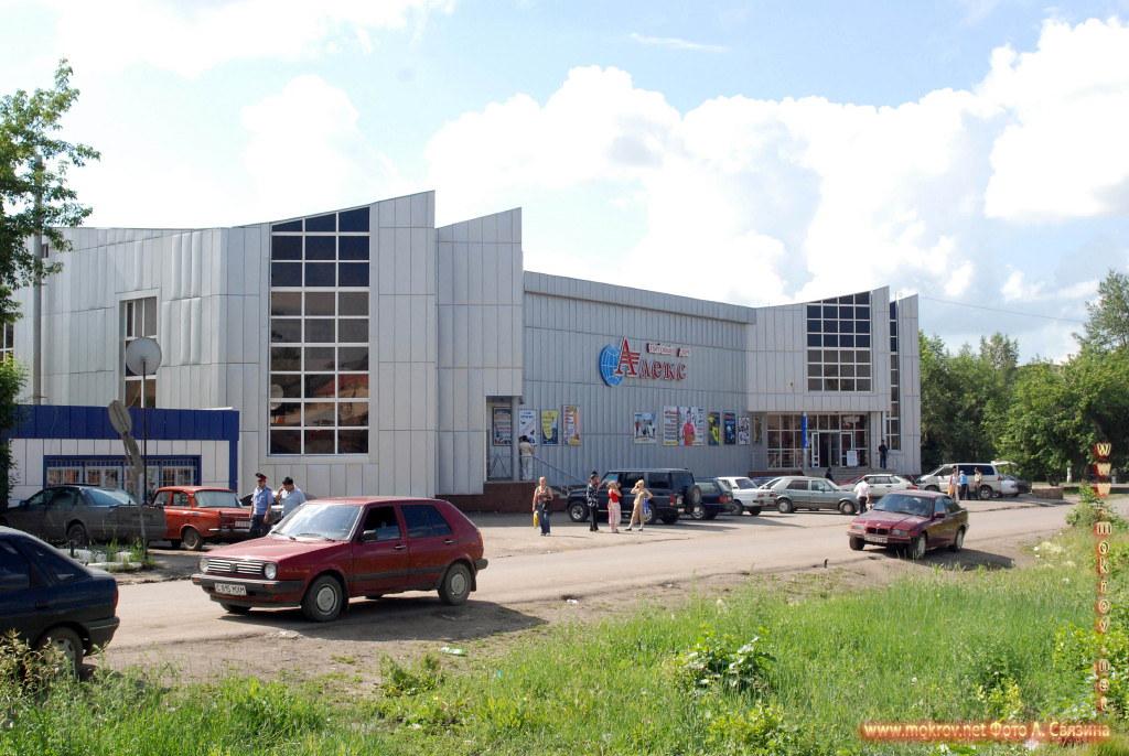 Город Щучинск фото
