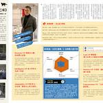 大田1月新書焦點-2