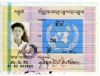 An official UNTAC voter registration card.