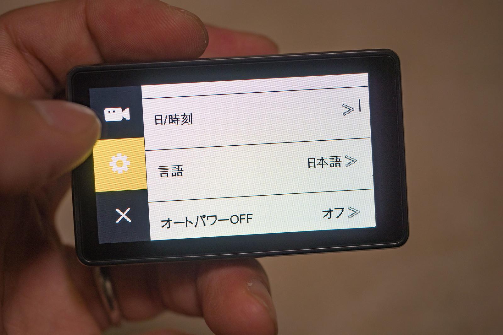 WiMiUS_L3_Touch-15