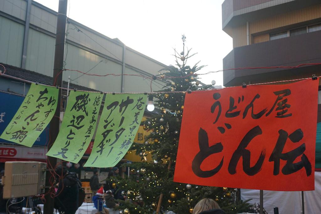 北口広場(桜台)