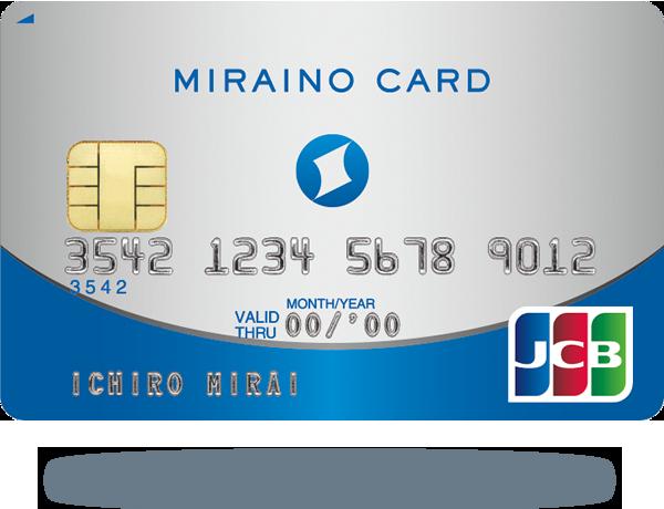 miraino_g_cp_01
