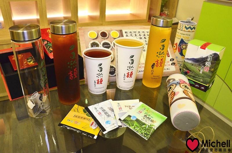 ❤️台中飲料❤️自然韻台灣好茶