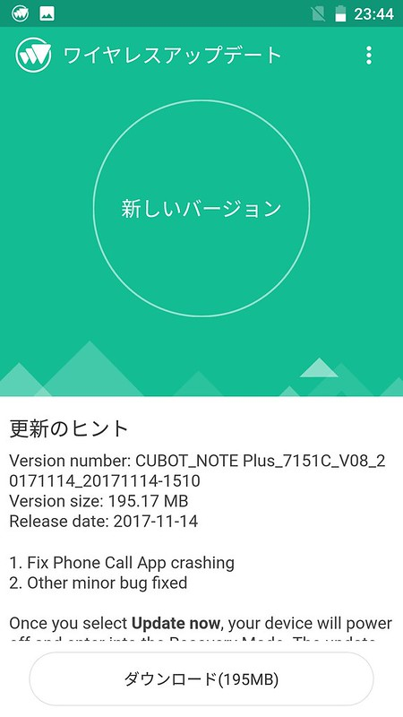Cubot note plus setting (8)