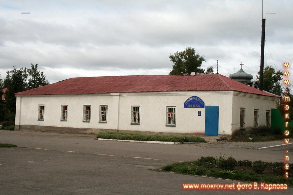 Церковная лавка. г.Колпна.