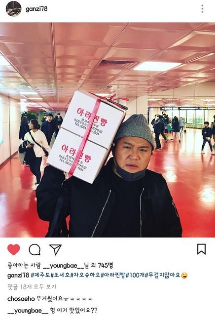 BIGBANG via URTHESUN - 2017-11-14  (details see below)