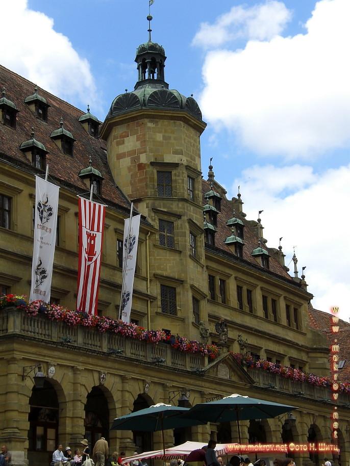 Исторический центр Города Ротенбург фотографии сделанные днем и вечером