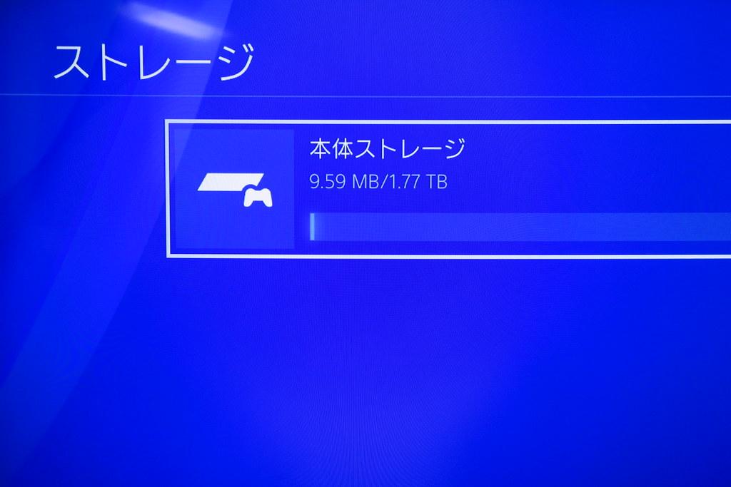 プレイステーション4 HDD 500GB グレイシャー・ホワイト CUH-2000AB02