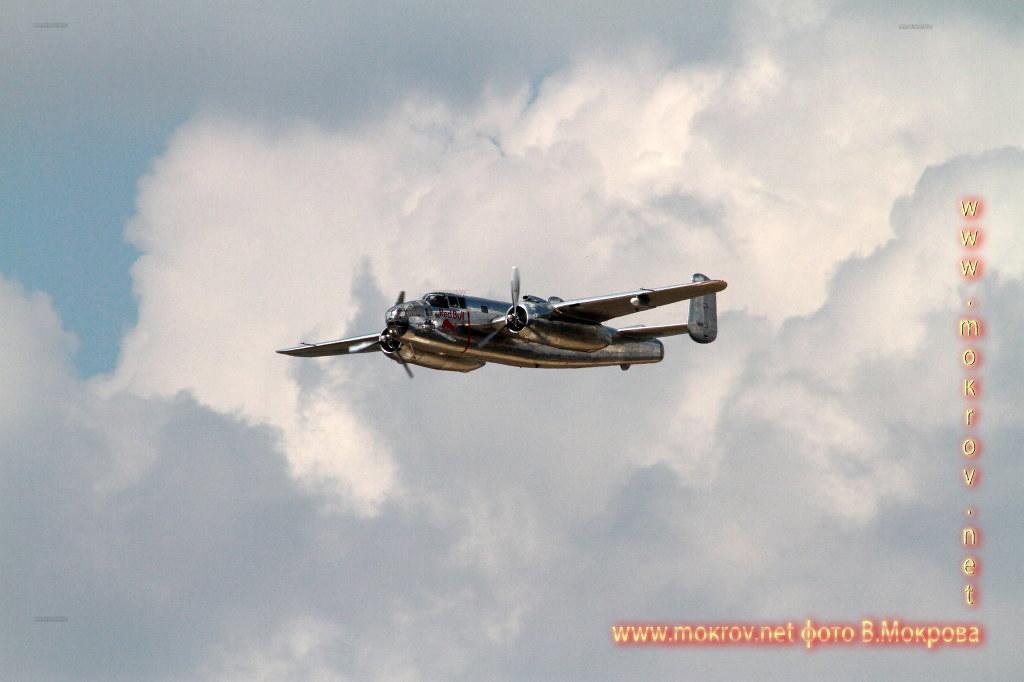 B-25 Митчел.