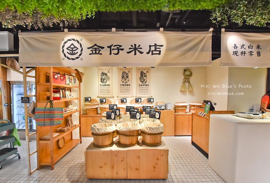 台中金典第六菜市場店家資訊25